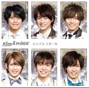 King&Princeキンプリ シンデレラガール通常盤