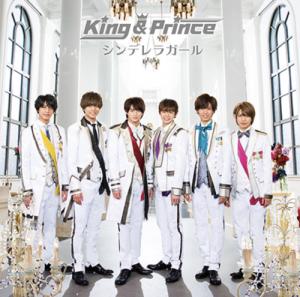 King&Princeキンプリ シンデレラガールA