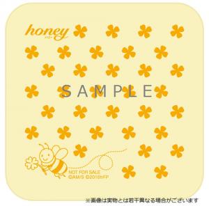 平野紫耀映画honey セブンネット特典