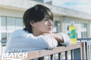 King&Prince(キンプリ)平野紫耀 ビタミン炭酸マッチCM