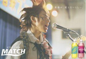 平野紫耀マッチ文化祭篇画像4