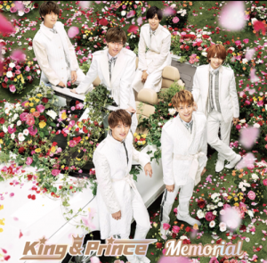 King&Prince(キンプリ)シングルMemories A