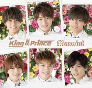 King&Prince(キンプリ)シングルMemories 通常盤