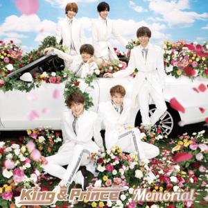King&Prince(キンプリ)シングルMemories B
