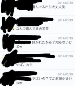 King&Prince(キンプリ)神宮寺勇太 彼女の噂 齋藤飛鳥3