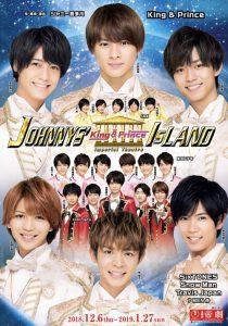 King&Prince(キンプリ)帝国劇場舞台『JOHNNYS' King&Prince IsLAND』2