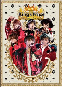 King&Prince(キンプリ) ファーストコンサートDVD初回限定盤 ジャケット写真