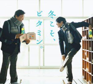 King&Prince(キンプリ)平野紫耀 ビタミンMATCHキャンペーン6