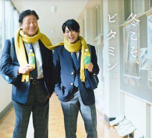 King&Prince(キンプリ)平野紫耀 ビタミンMATCHキャンペーン4