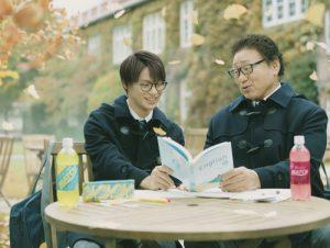 King&Prince(キンプリ)平野紫耀 ビタミンMATCHキャンペーン5