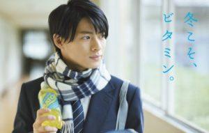 King&Prince(キンプリ)平野紫耀 ビタミンMATCHキャンペーン2