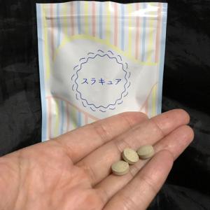 平野紫耀 特単スラキュア4