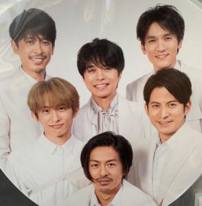 King&Prince(キンプリ)記事 V6カウコンうちわ2018