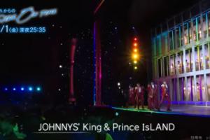 King&Prince(キンプリ)RIDE ON TIME特別編出演2月1日