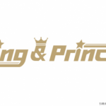【King&Prince(キンプリ)】2019年コンサート日程は?徹底検証!!