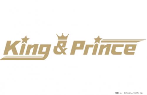 King&Prince(キンプリ)2019年コンサートツアー開催の予想