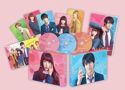 ういらぶ。 平野紫耀 DVD BD オリコン 1位