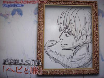 キンプリ 髙橋海人 漫画 ベツコミ 漫画家 デビュー