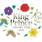 King&Prince(キンプリ) CONCERT TOUR 2019開催決定!日程・チケット・倍率予想を徹底調査!