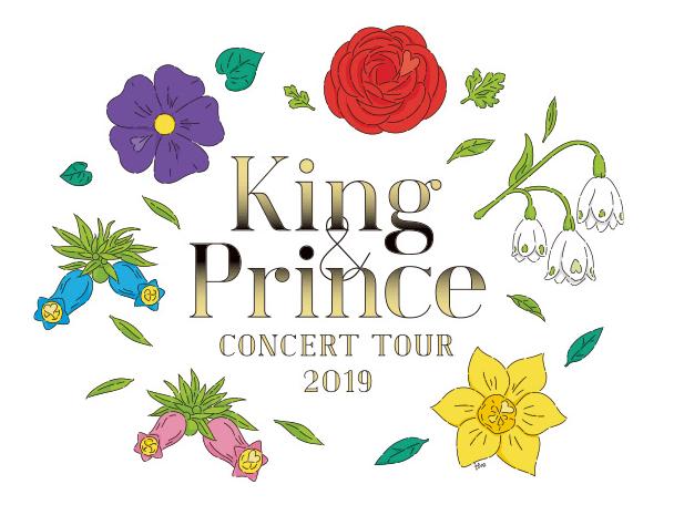 キンプリ コンサート 2019