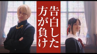 キンプリ 平野紫耀 橋本環奈 かぐや様 映画 キスシーン 壁ドン