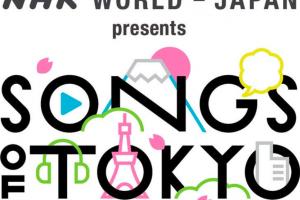 キンプリ TV NHK SONGS OF TOKYO 2019