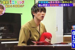 キンプリ 平野紫耀 バラエティ モニタリング 夜会