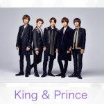 King&Prince(キンプリ)11月27日放送の『ベストアーティスト』に出演決定!気になる披露楽曲や出演時間は?【徹底調査】