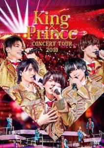 キンプリ DVD