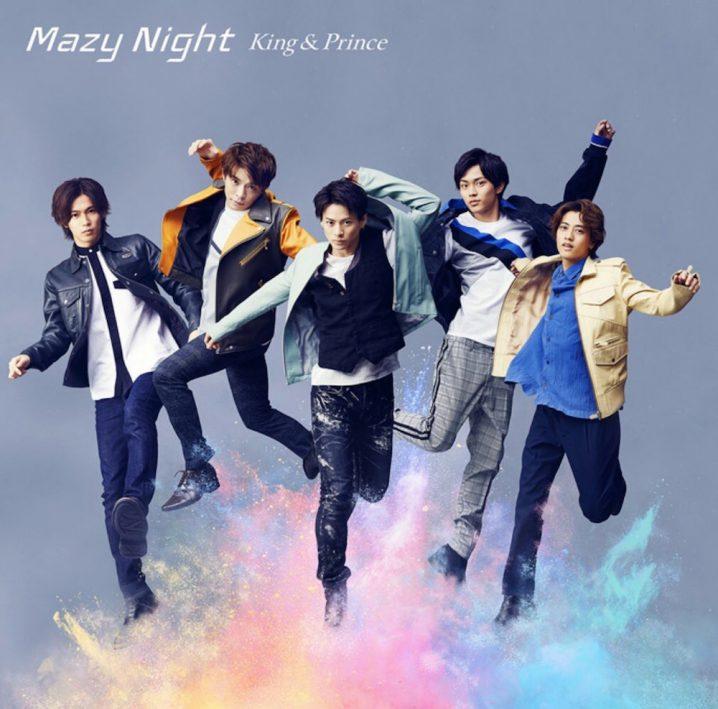 キンプリ MazyNight 発売延期