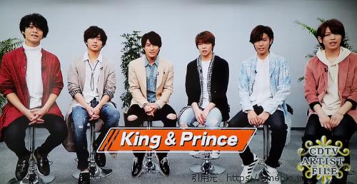 キンプリKing&Prince CDTV画像
