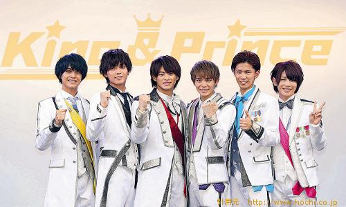 King&Prince(キンプリ)ハイタッチ会開催大阪東京
