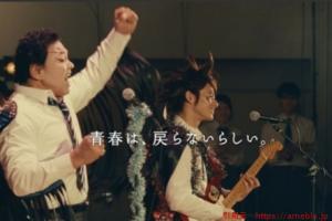 King&Prince(キンプリ)平野紫耀 マッチ新作CM文化祭篇