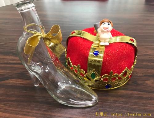 King&Prince(キンプリ)高橋海人熱愛 大和田南那 文春