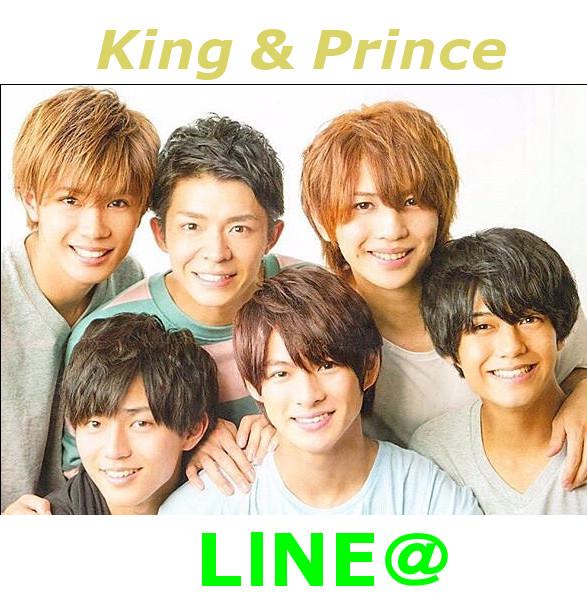 キング アンド プリンセス