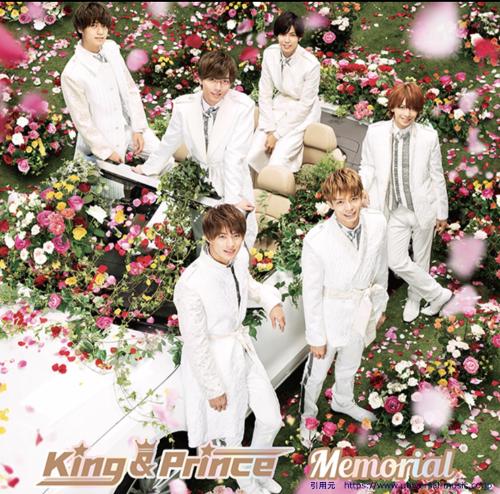 King&Prince(キンプリ)シングルMemoriesジャケット写真