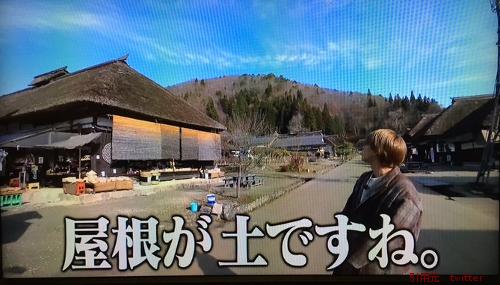 King&Prince(キンプリ)平野紫耀 『うわっ!ダマされた大賞2018年末4時間半SP』