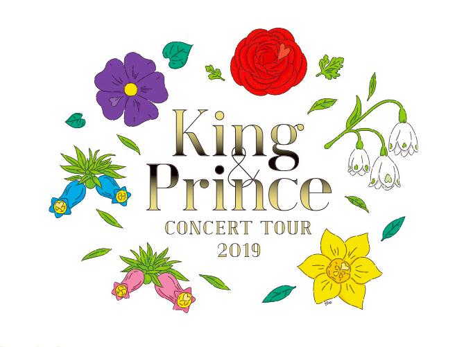 キンプリ ツアー コンサート 2019