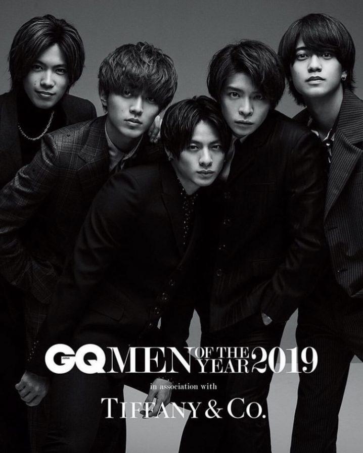 キンプリ GQ JAPAN MANOFTHEYEAR 2019 受賞 特別版 単独表紙 重版